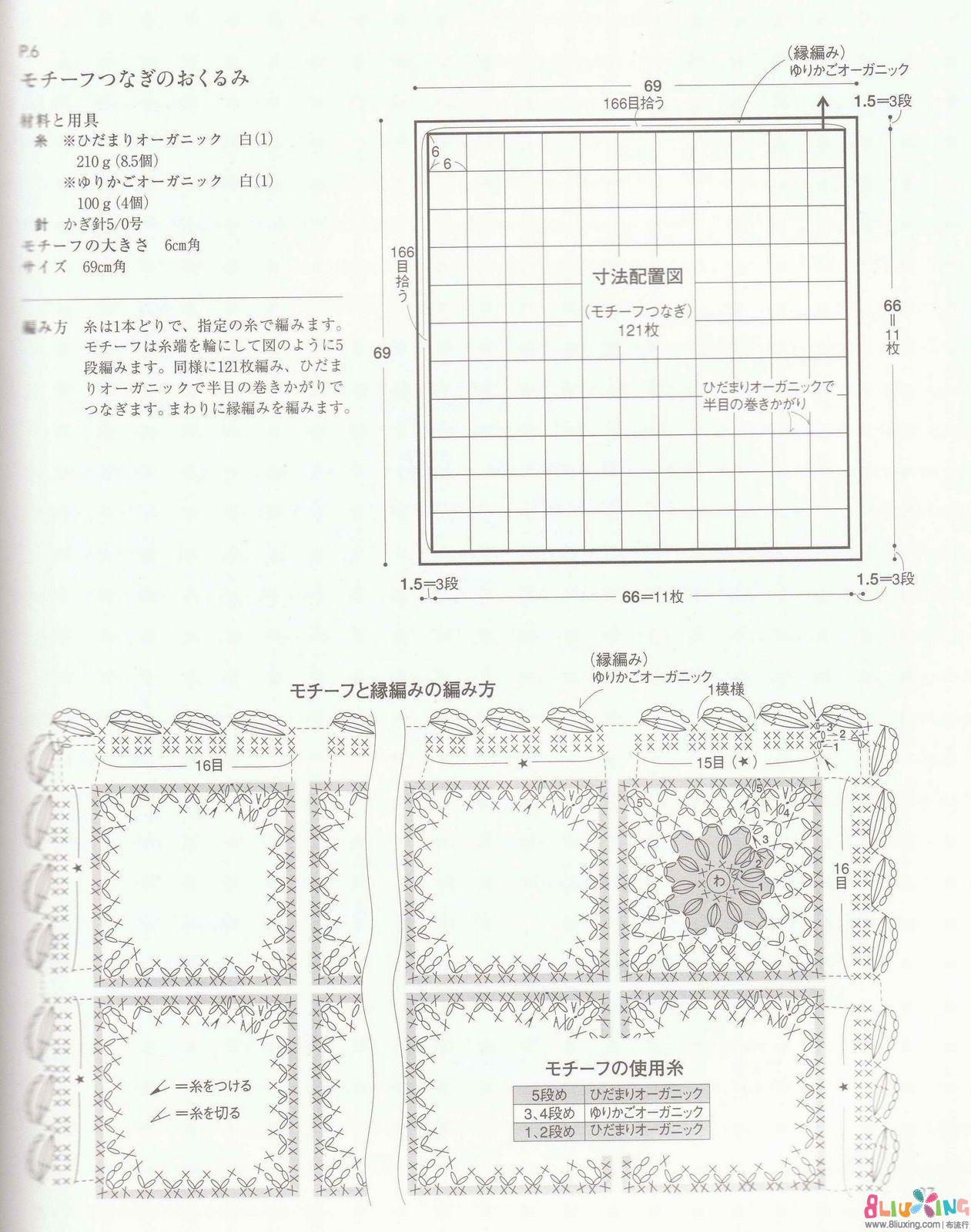 【图纸】图纸变更-米拼花签证小毯-图纸下载图解毯子如何钩针原白色工作内容图片