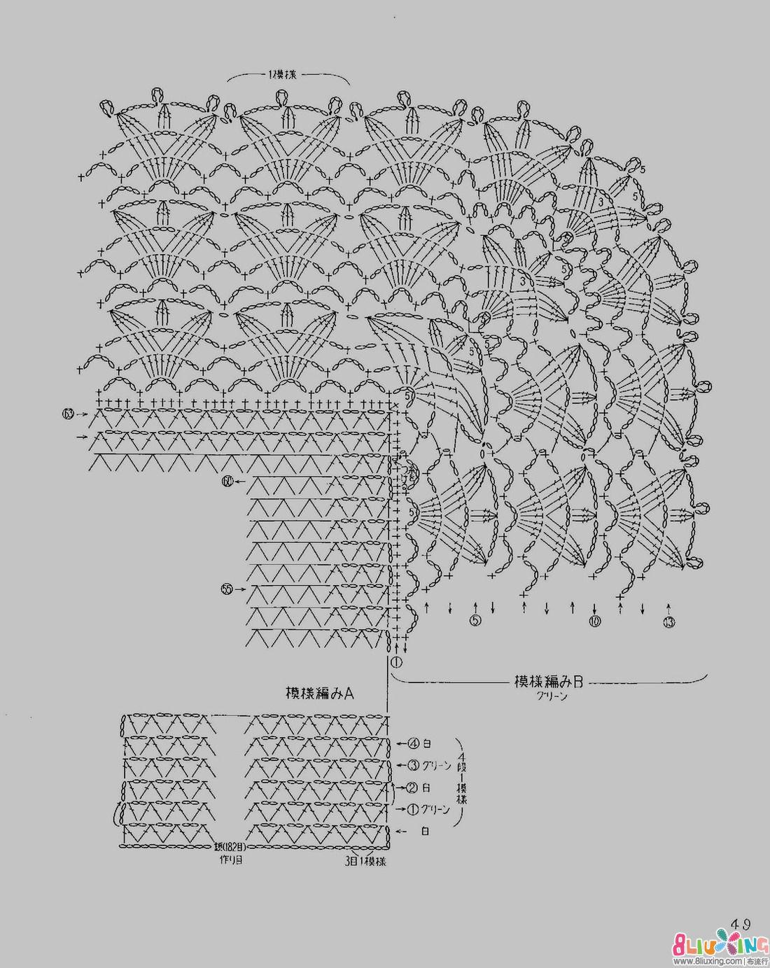 图解-粉主体图纸短针+大绿色的小毯子-图纸下拼的米妮花边米奇豆图片