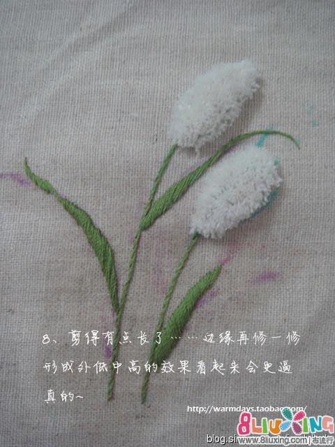 学绣芦苇刺绣教程