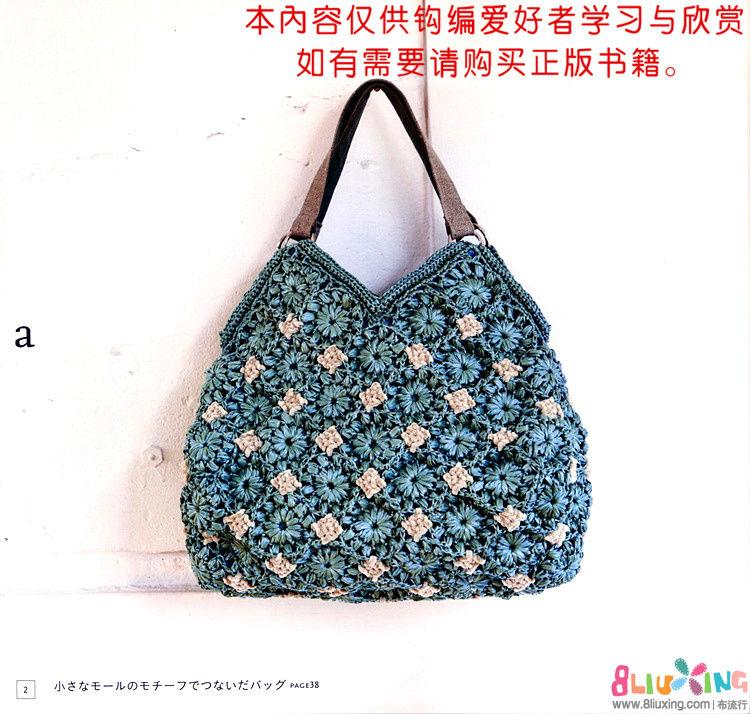 图纸+麦色拼花小块的花朵美貌手提包-图纸下菱形xzd300800图片
