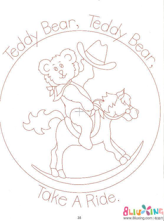 图纸图纸-木马上的泰迪熊-图纸下载专区布流土地整治cad刺绣图片