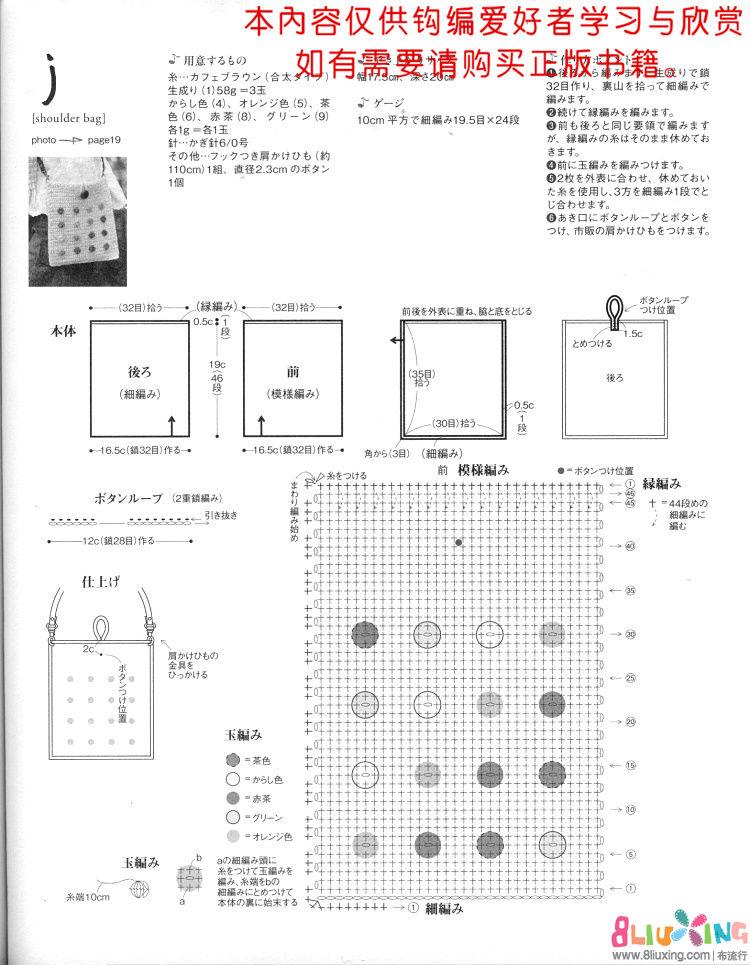包点缀-圆球色糖果图解的方形斜图纸-挎包下怎么土木工程图纸看图片