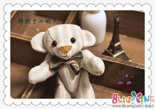 泰迪熊制作图纸及比例图片>>手工制作泰迪熊>>泰迪熊