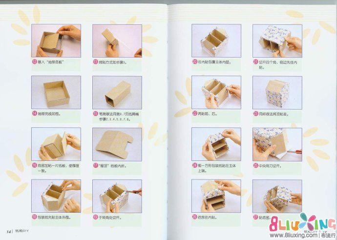 手工纸盒子笔筒做法 纸盒手工笔筒制作方法 手工制作笔筒-手工制作