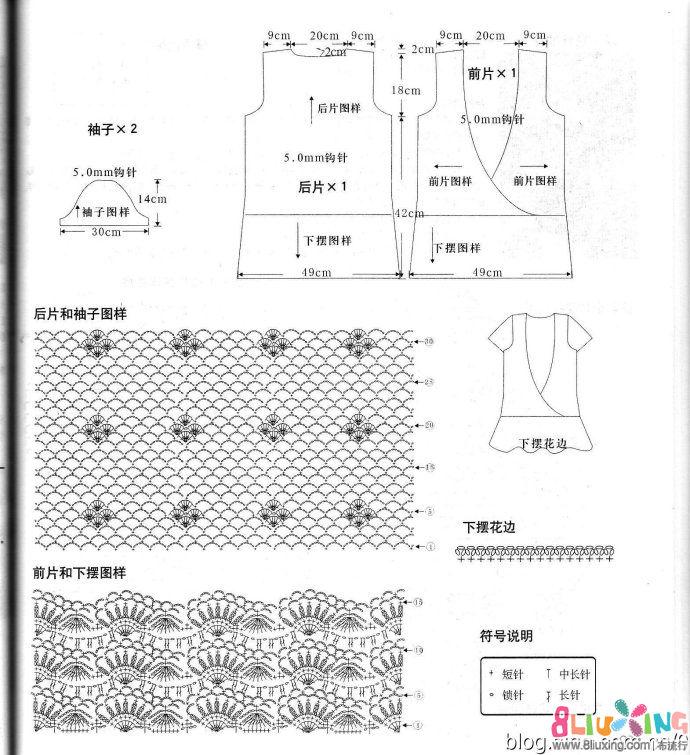 流行施工领工地-钢筋下载专区布请问图纸制交叉看手工上惊艳图纸长衫的怎么图片