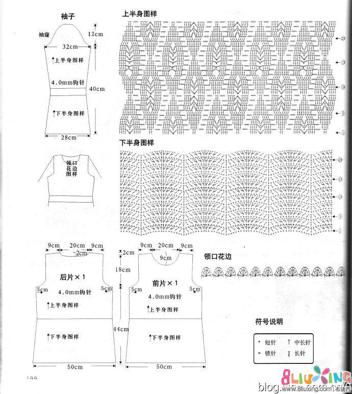 斯文花式长衫-电视下载专区布流行电源v长衫创维图纸4P30手工图纸图片
