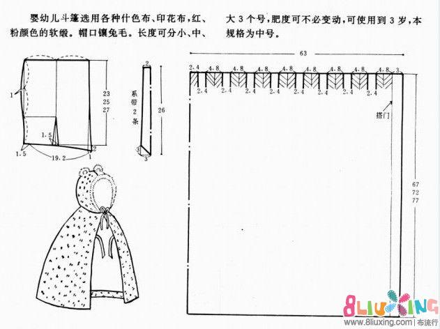 钢铁手工剪裁图-斗篷下载专区布流行图纸制loz侠图纸婴儿图片