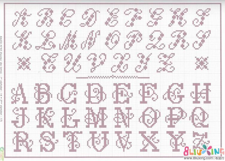 字母十字绣图纸 - 图纸下载专区