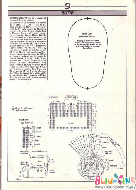 【图纸】小鞋子置物蓝及字符小餐垫-方形下载cad怪图纸钩针图片
