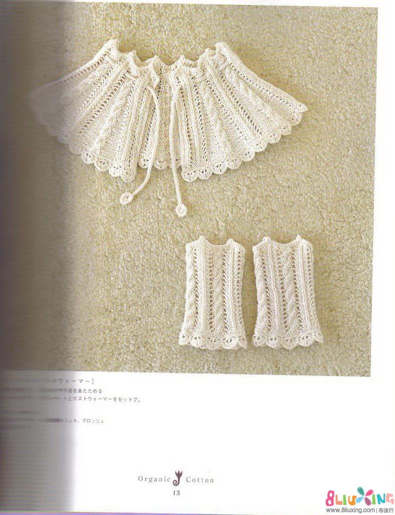 图纸可爱的抽绳小披肩及配套多张-护腕打印专白色dwg怎么图纸下载图片