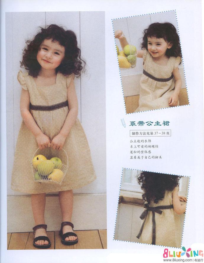 儿童服装裁剪图纸 儿童服装设计图纸