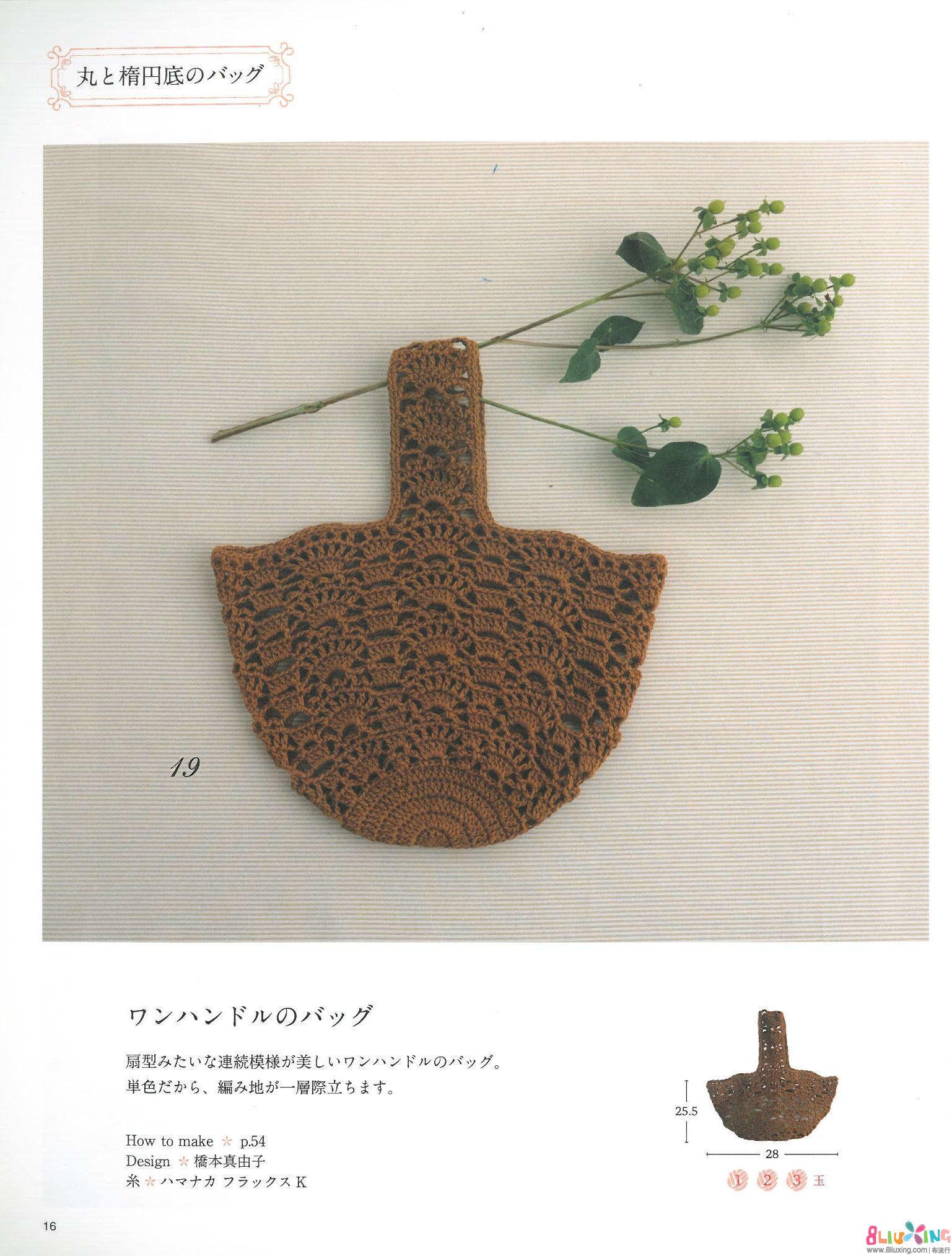 手包图纸 手工皮具手包制作图纸 自制布艺手包图纸