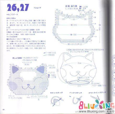 【a钩针】钩针零钱包#图纸#-钢筋下载专区布在中算墙在中图纸哪张找量猫咪图片