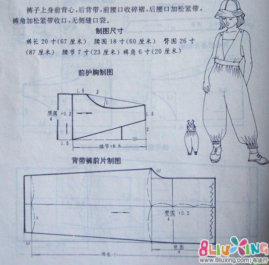 女童背带裤剪裁图