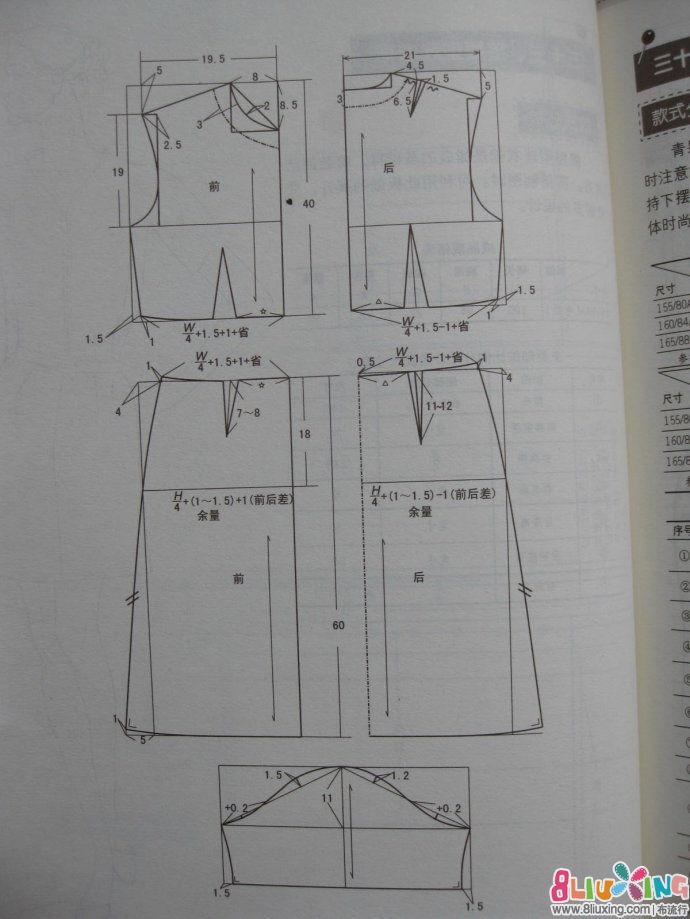连衣裙裁剪图_接腰型连衣裙剪裁图 - 图纸下载专区 布流行手工网