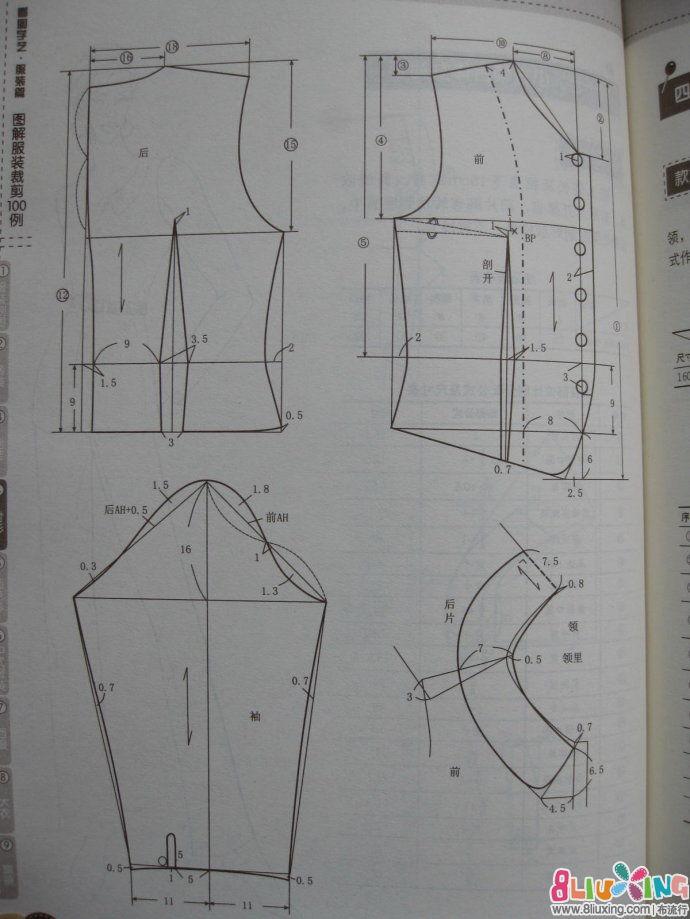 户型 户型图 简笔画 平面图 手绘 素描 线稿 690_919 竖版 竖屏
