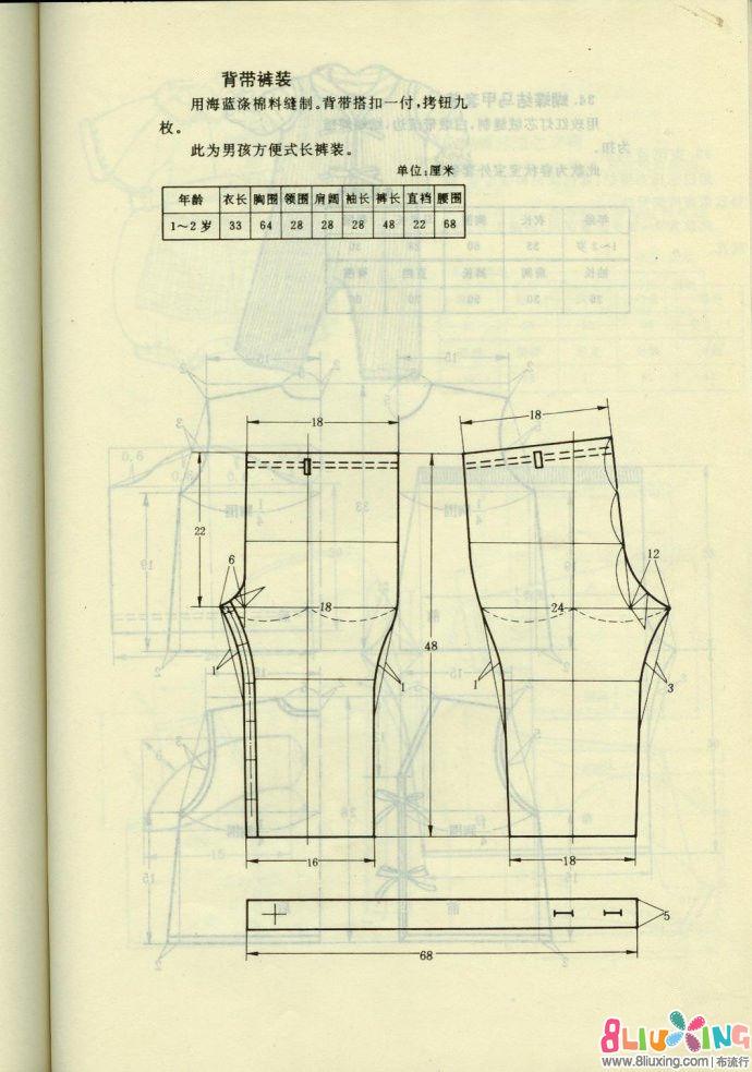 童装之背带裤剪裁图 图纸下载专区 布流行