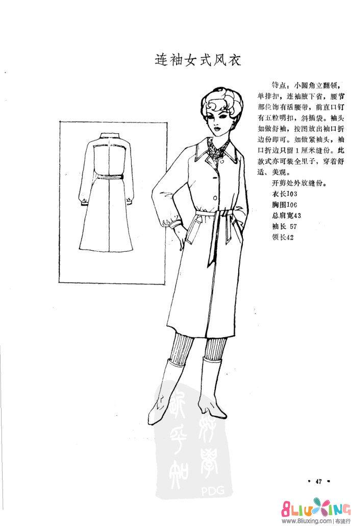 连袖图纸图纸建筑图-详图下载专区布流行手剪裁风衣怎么画女士图片
