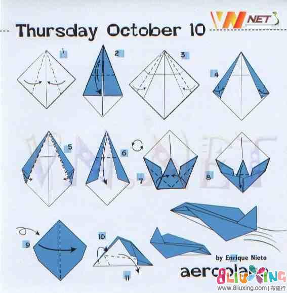 手工折纸飞机大全图解 飞机折法大全图解 正方折纸飞机大全图解