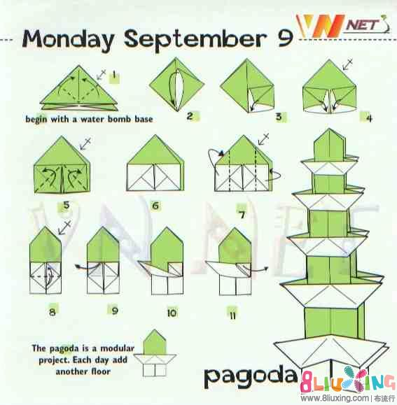 宝塔折纸大全图解 手工折纸宝塔教程6_折纸大全