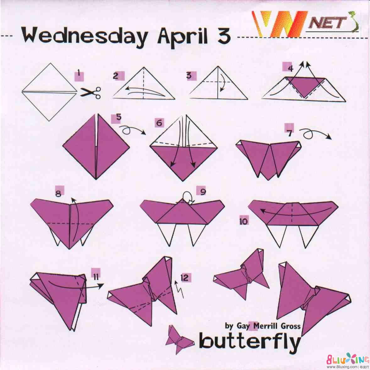 布艺蝴蝶做法图解