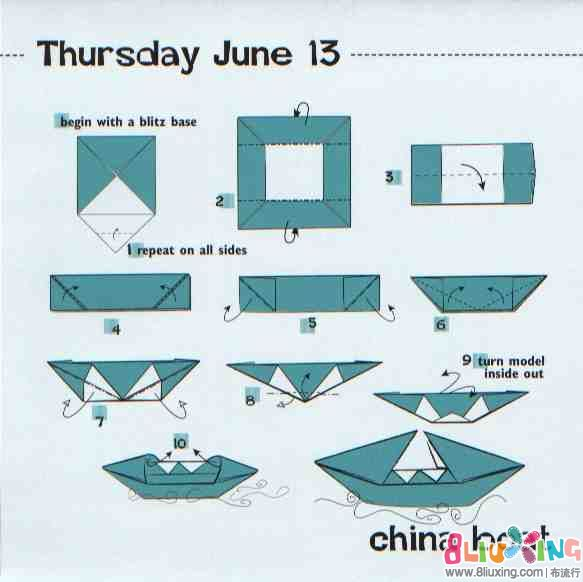 折纸大全船步骤图_折纸船大全_儿童折纸大全折船