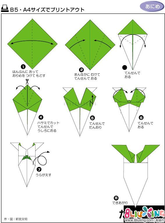 小班小船折纸步骤