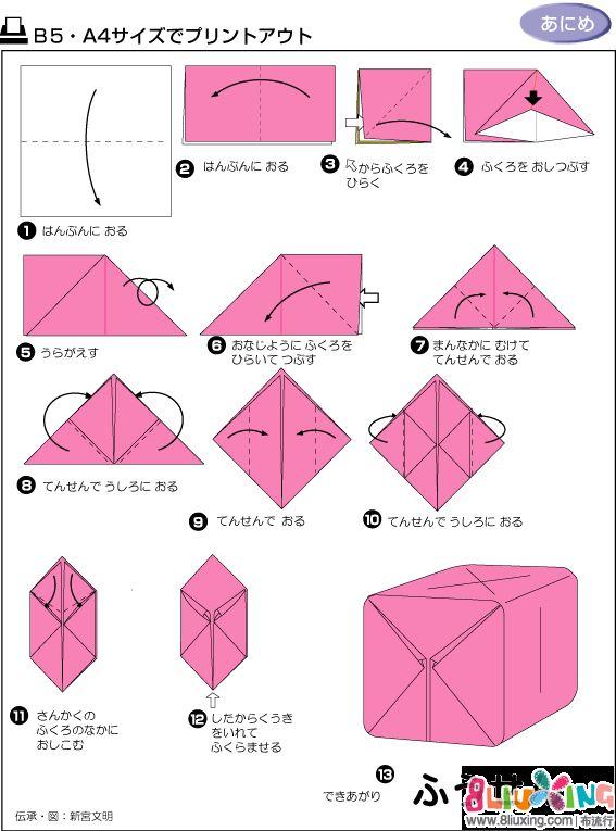 三角钢琴的折纸图解 怎么折立体三角钢琴步骤