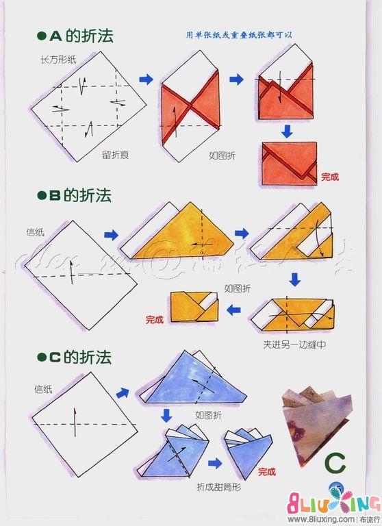 教大家怎么用钱折戒指:用钱折心形戒指折法   聚巧网, 重点阅读.