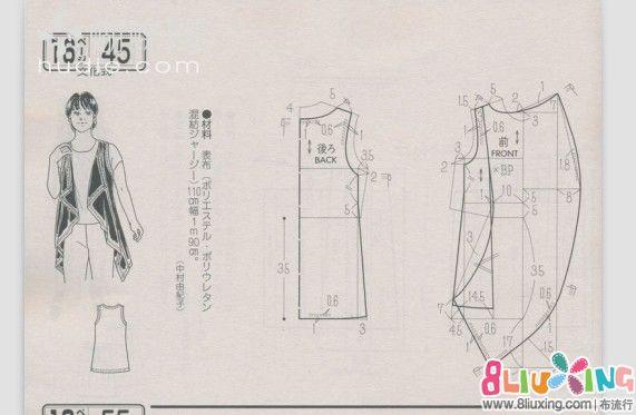 衣服 图纸/前波浪马夹2.jpg