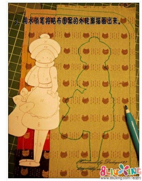 conew_conew_p1070449_conew1.jpg