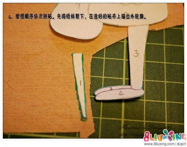 conew_conew_p1070450_conew1.jpg