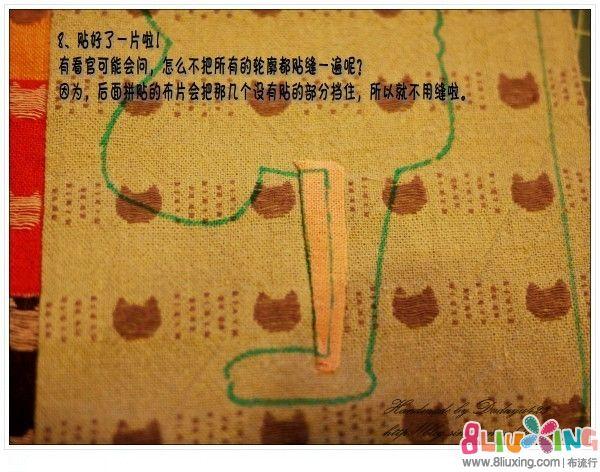 conew_conew_p1070454_conew1.jpg