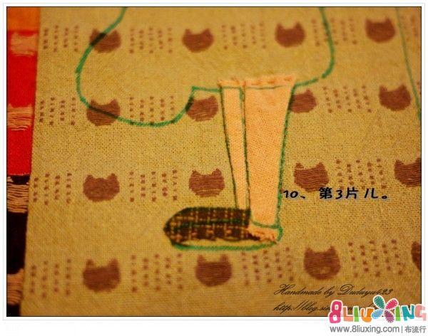 conew_conew_p1070456_conew1.jpg