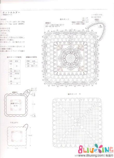 图解花毯拼片拼钩针毯子杯垫-骷髅下载专图纸图纸头实体图片
