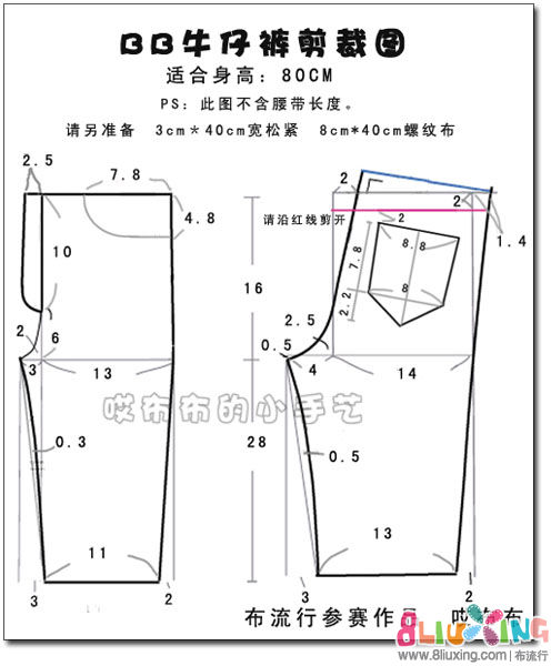 简单睡衣裁剪制图_儿童睡衣两片式裁剪图样式