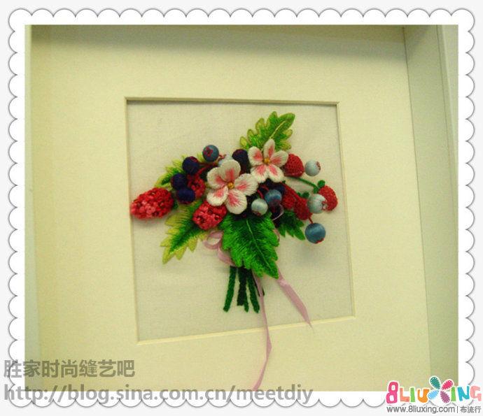 花瓣--立体刺绣教程