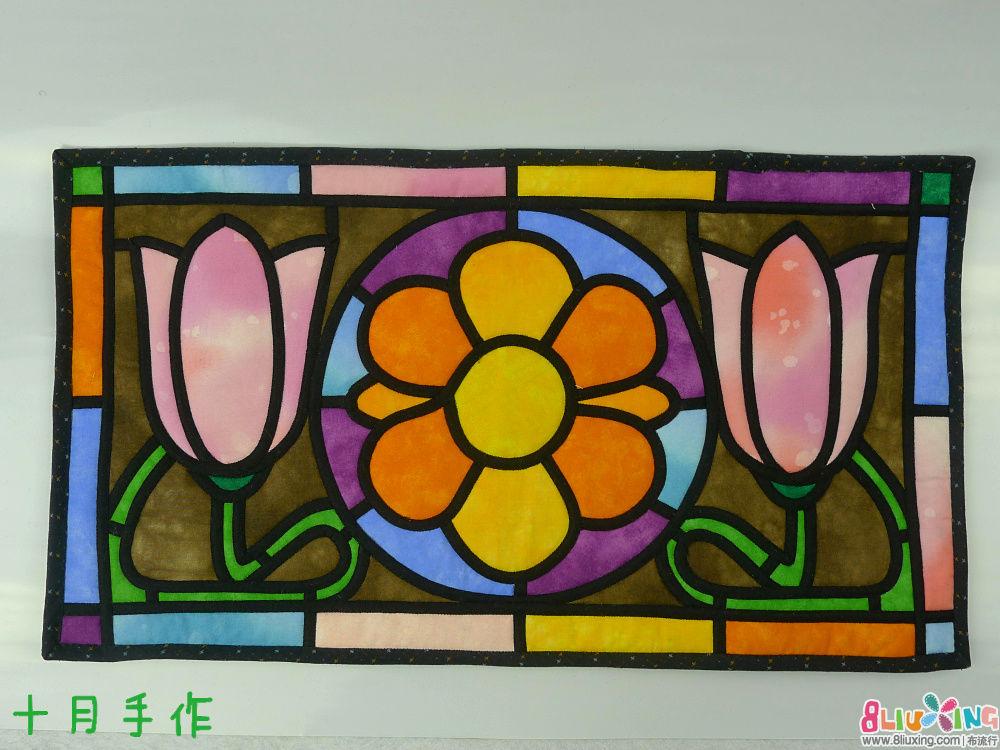十月手作——机缝教堂玻璃