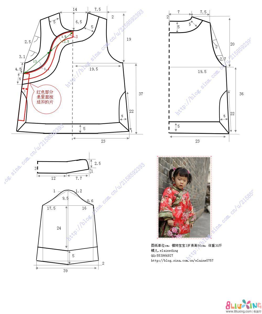 连袖双面羊绒大衣裁剪图纸_大红格格装(裁剪图) - 手工服装作品欣赏 布流行手工网