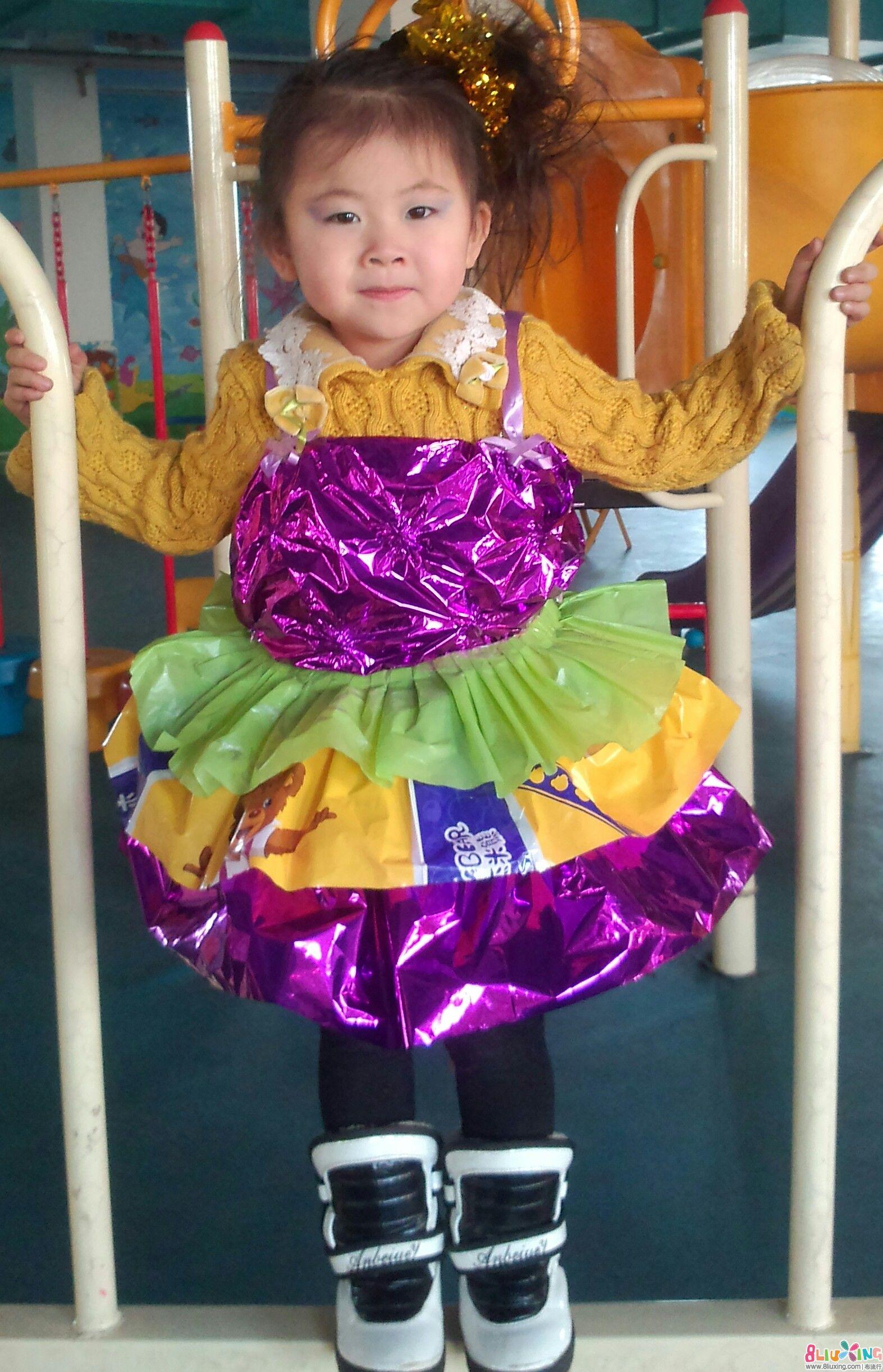 服装/很喜欢手工,这是六一幼儿园演出时,为歌曲低碳贝贝做的服装