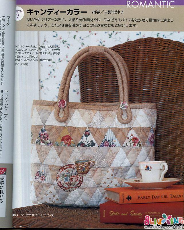 日本拼布包包 图纸下载专区 布流行