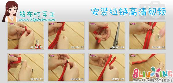 [筱布叮手工]码装拉链的安装方法