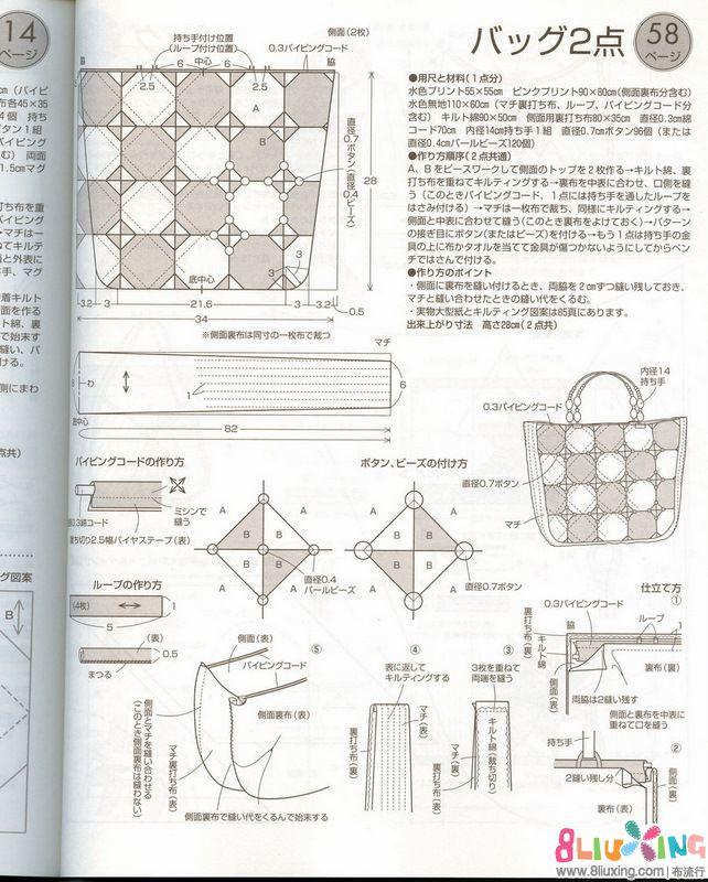 漂亮的拼布包包 图纸下载专区 布流行