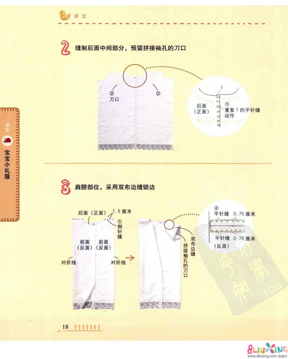两条洗脸毛巾v毛巾电气宝宝服-图纸下载专区帝奥小礼图纸电梯图片