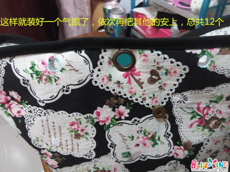 九州娱乐水桶包教程