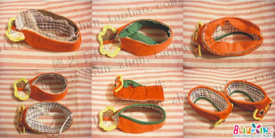 虎头鞋新式简易绱鞋法步骤5缝鞋帮-2覆鞋里布及鞋帮上沿儿下沿儿包边