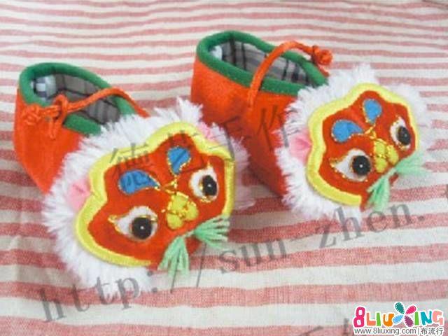 老虎鞋的制作方法
