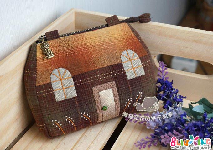 懒猫花花贴布兴趣班作品示范——秋天的小屋收纳包,小熊钥匙包,苏姑娘口金包