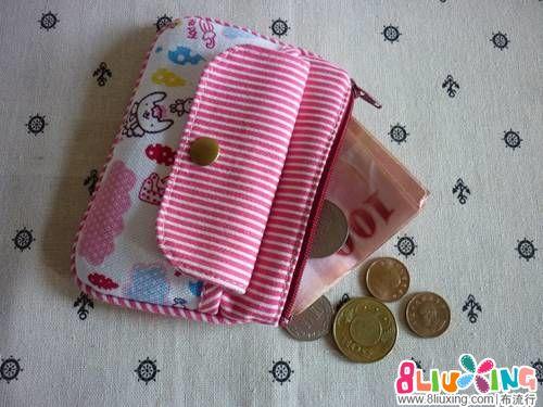 清新可愛的小零錢包