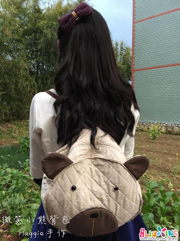 微笑小熊背包1_副本.jpg